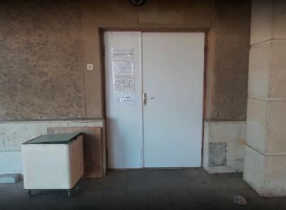 Наркологическое отделение Кисловодской городской больницы