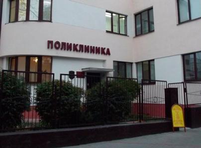 Наркологическое отделение «ЛКП» (Брест)
