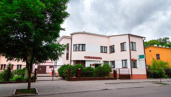 Здание Лечебно-Консультативной Поликлиники в Бресте