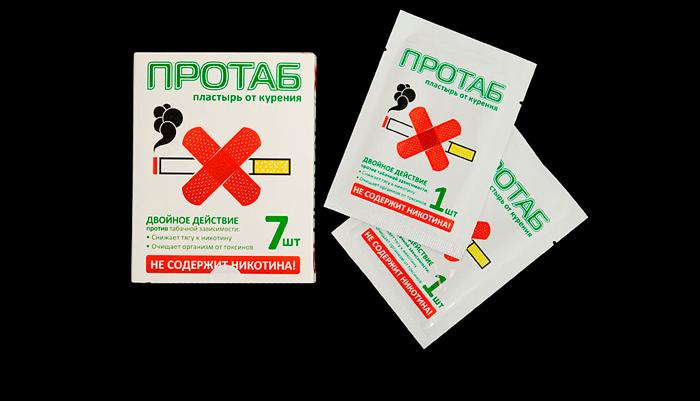 Пластырь от курения Протаб