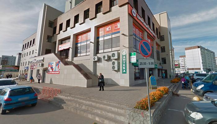 Расположение кабинета врача-нарколога Софьи Малининой в Великом Новгороде