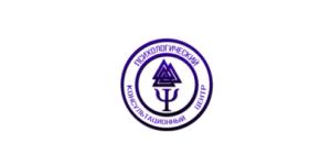 Психологический наркологический консультационный центр в Симферополе