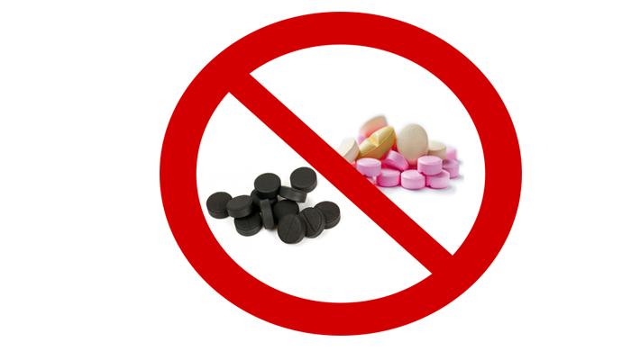 Запрет на смешивания активированного угля с другими лекарствами