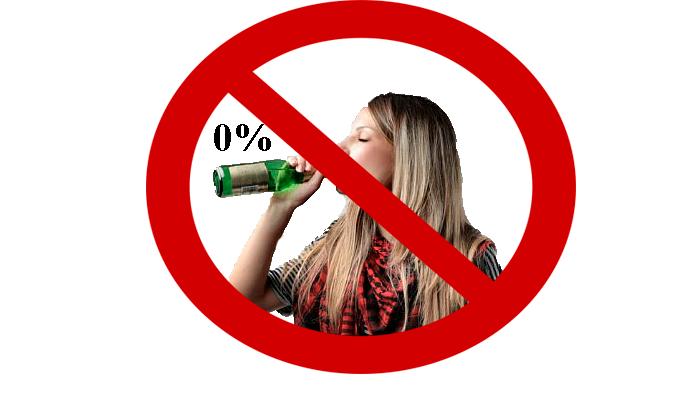Запрет на употребление безалкогольного пива женщинам