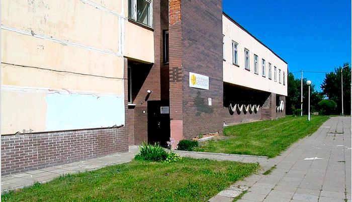 Расположение Центра лечения алкоголизма «Alcomed» (Минск)