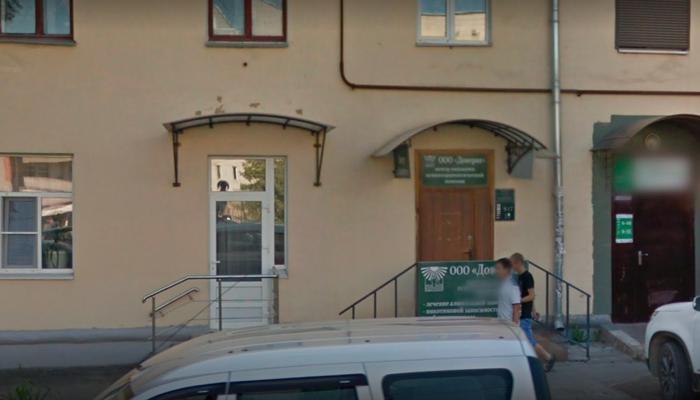 Расположение центра психотерапевтической помощи «Доверие» (Тула)