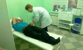 Лечение в Центре здоровья «Талисман» (Хабаровск)