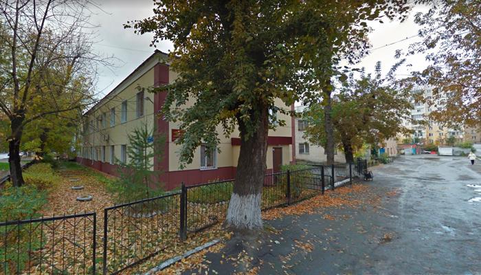Здание Челябинской областной клинической наркологической больницы