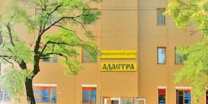 Медицинский центр «Адастра» (Мариуполь)