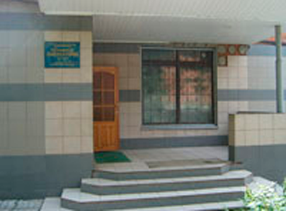 Медицинский центр «Авиценна» (Тула)