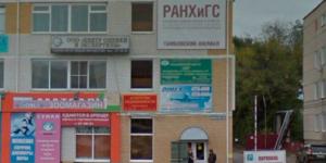 Медицинский центр «Дар» (Тамбов)