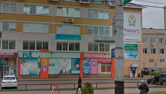 Расположение медицинского центра «Дар» (Тамбов)