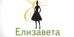 Медицинский центр «Елизавета» (Оренбург)