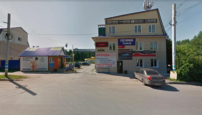 Расположение медицинского центра «Европа-Бриз» (Ульяновск)