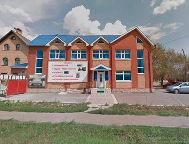 Медицинский центр «Линия Здоровья» (Оренбург)