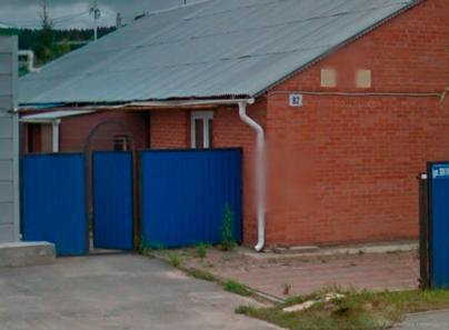 Медицинский центр «МедРакурс Север» (Ханты-Мансийск)