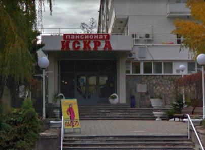 Наркологическая клиника доктора Воробьева (Пятигорск)