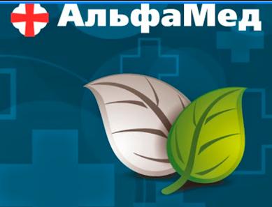 Наркологическая клиника «АльфаМед» (Калуга)