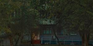 Наркологическая клиника «Благовест и К» (Волгоград)