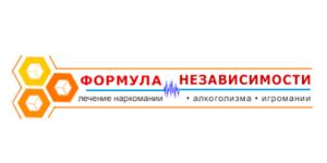 Наркологическая клиника «Формула независимости» (Ростов)