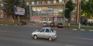 Наркологическая клиника «МедиЛюкс+» (Тула)
