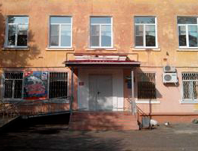 Наркологический диспансер Комсомольск-на-Амуре