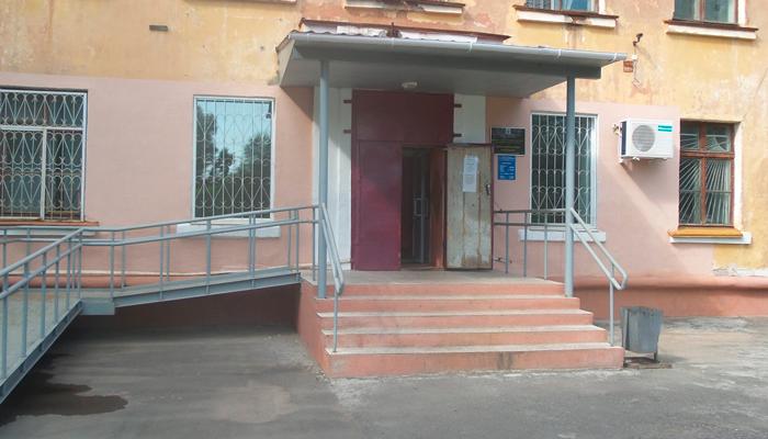 Здание Наркологического диспансера Комсомольска-на-Амуре