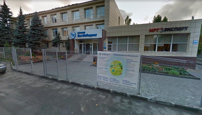 Расположение Наркологии на Каслинской (Челябинск)