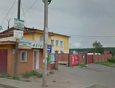 Научно-медицинский центр «Феникс» (Иркутск)