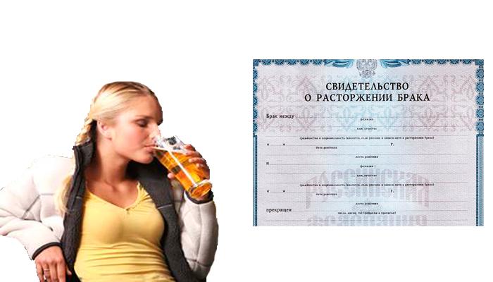 Пивной алкоголизм у женщины из-за неудавшегося брака