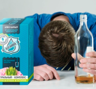 Препарат от алкоголизма Алкобарьер - насколько он эффективен?
