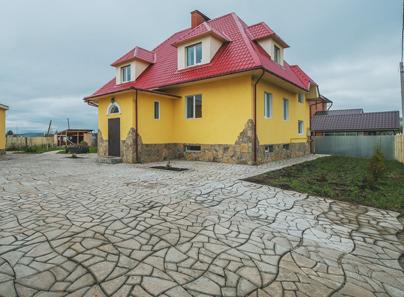 Реабилитационный центр «Инсайт» (Тверь)