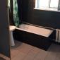 Ванная в реабилитационном центре «Нова доля Країни» (Полтава)