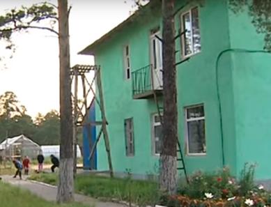 Реабилитационный центр «Перекресток семи дорог» (Ангарск)