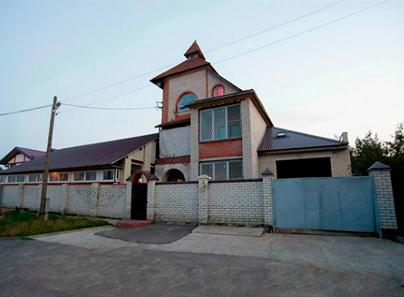Реабилитационный центр «Равновесие» (Саратов)