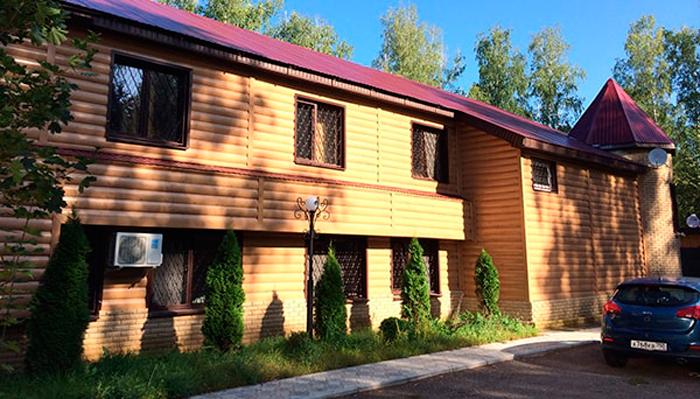 Здание реабилитационного центра «Респект» (Москва)