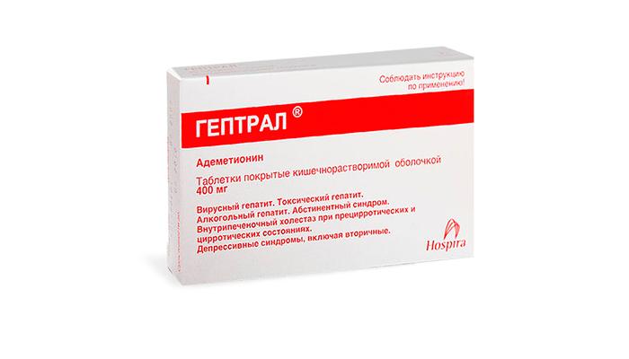 Гептрал для поддержания печени в период абстинентного синдрома от наркотиков