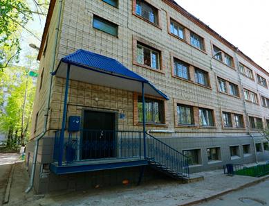 Томский областной наркологический диспансер
