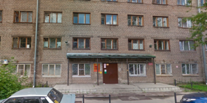 Вологодский областной наркологический диспансер №2