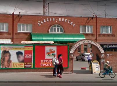 Врач-нарколог в Северо-Восточной Поликлинике (Челябинск)