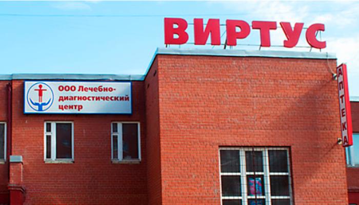 Расположение наркологического кабинета врача-нарколога Егорова (Тюмень)