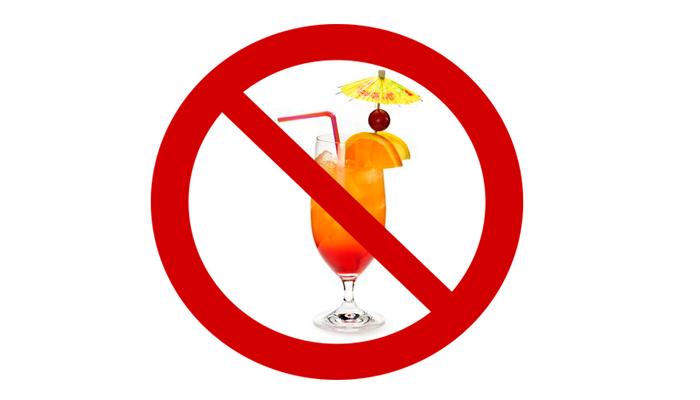 Запрет на алкогольные коктейли людям с гастритом