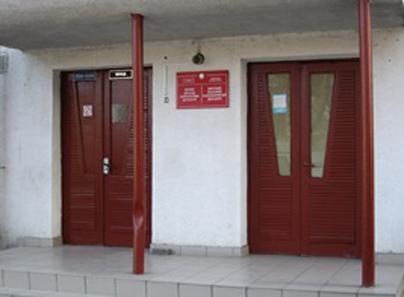 Брестский областной наркологический диспансер
