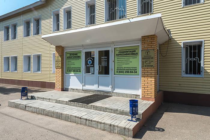 Реабилитационный наркологический центр «Альтернатива»