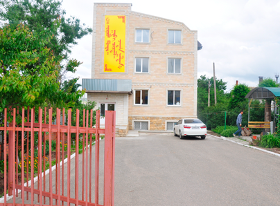 Медицинский центр «Детокс плюс» (Элиста)