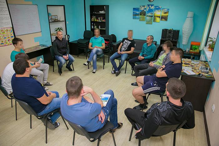 Групповые занятия, в наркологическом центре «Альтернатива»