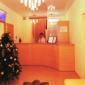 Ресепшн в реабилитационном центре «Ориентир» (Волгоград)