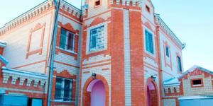 Реабилитационный центр «Открытие» (Волгоград)