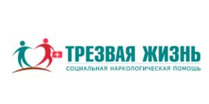 Реабилитационный наркологический центр «Трезвая жизнь» (Йошкар-Ола)