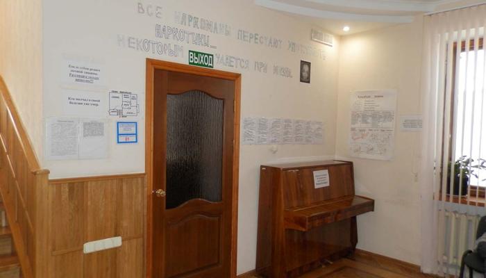 Зал для занятий в реабилитационном центре «Альтернатива» (Волгоград)